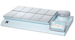 G210incubator